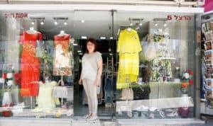 גלובוס חנות אופנה. הרצל 5, חיפה