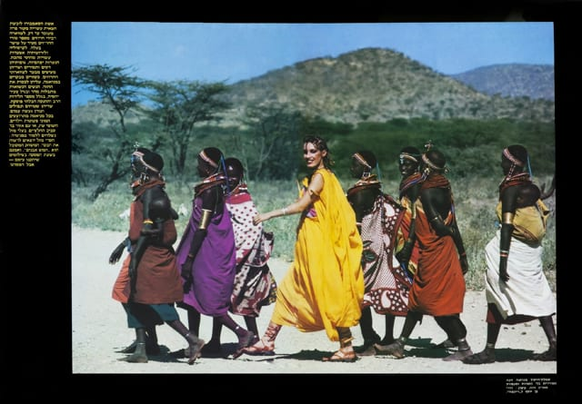 בצילום: עבודה של בן לם. בן לם, את, אופנה ישראלית בקניה, 1978