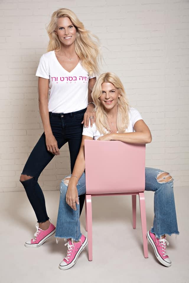 סנדרה רינגלר ושלי גפני, רשת גולברי. קמפיין להעלאת מודעות למלחמה בסרטן. צילום יניב אדרי