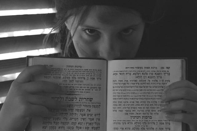 יום השואה 2018: צילום שרון סטאר. Efifo. מגזין אופנה ישראלי