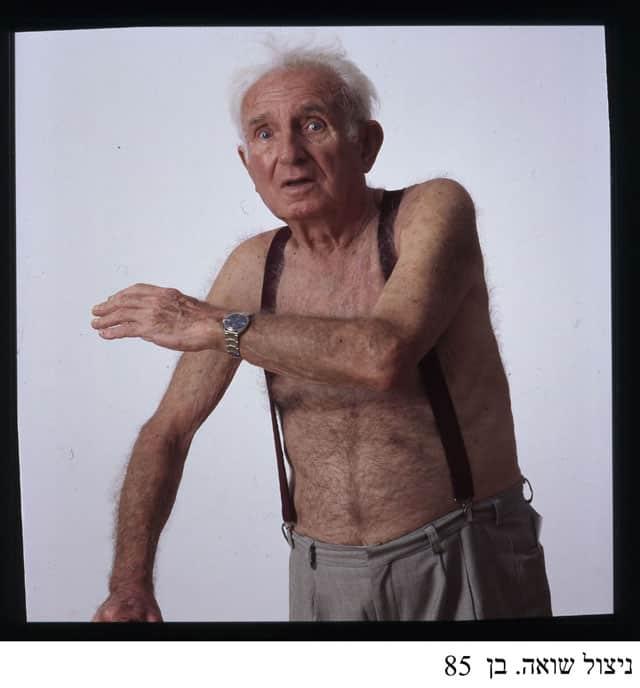 בצילום: משה מונדק, בן 85, אביו של מיכה קישנר 2005. צילום: מיכה קירשנר