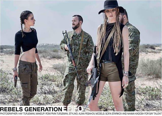 נעמה קדוש, צילומים למגזין Efifo. צילום: חי טורג׳מן. Efifo - מגזין אופנה של ישראל