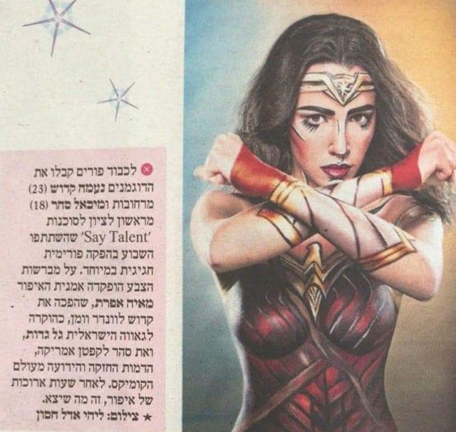 נעמה קדוש. צילום ב׳ידיעות אחרונות׳. Efifo- מגזין אופנה של ישראל