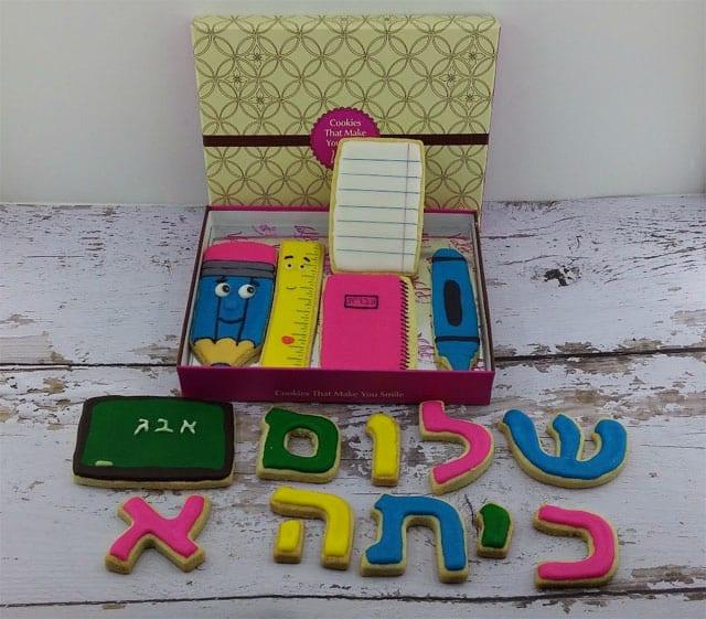 שלום כיתה א׳. עוגיות ויולט. צילום: יח״צ