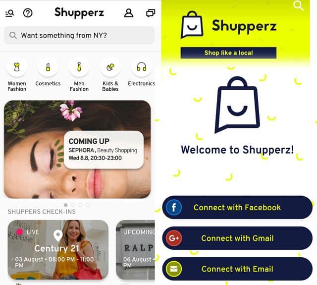 שופרז - SHUPPERZ - אפליקציה - 1