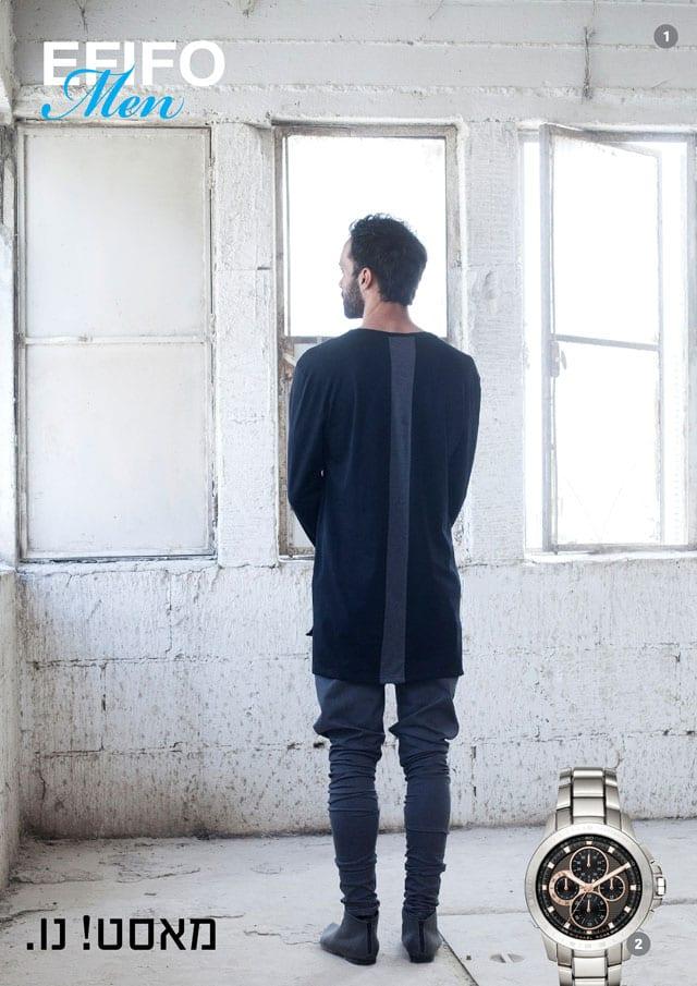 EFIFO. מגזין אופנה. MEN'S SHOPPING#12#16-5