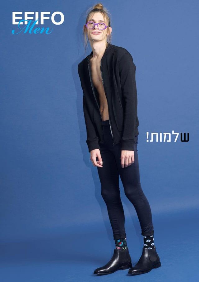 EFIFO. מגזין אופנה. MEN'S SHOPPING#12#16-4