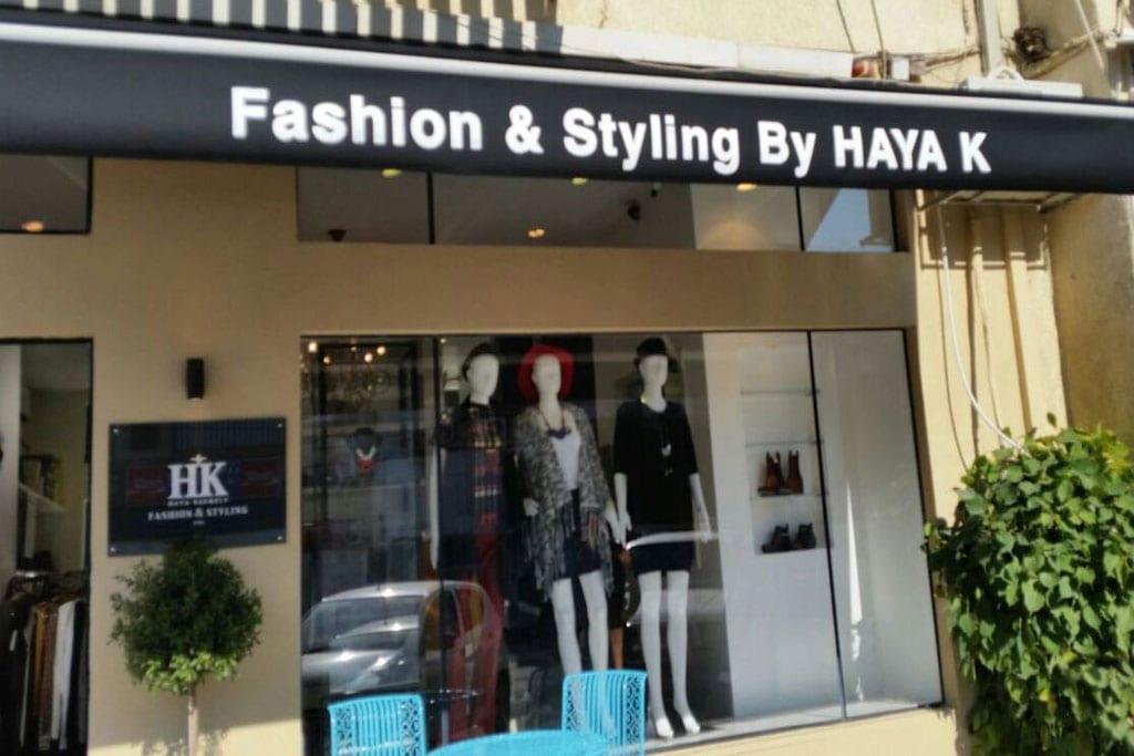 HK Fashion & Styling by Haya K,