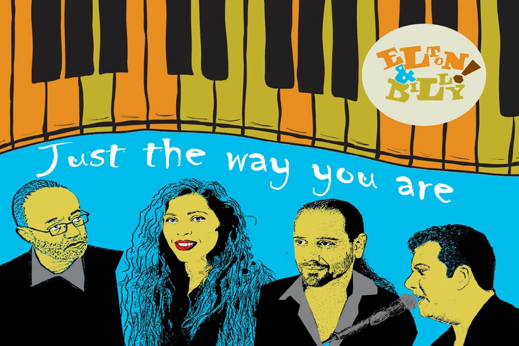 JUST THE WAY YOU ARE-1