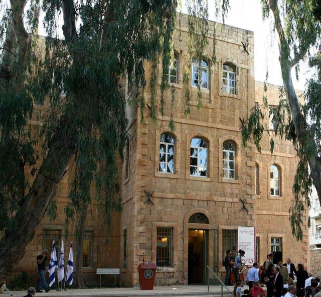 הרצאות אורח במחלקה לארכיטקטורה בבצלאל