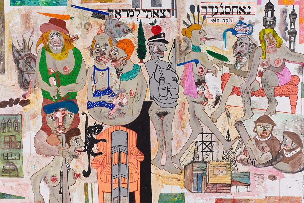 מגזין אמנות. מוזיאון תל אביב לאמנות: ״אני ציירים״. תערוכה חדשה ליאיר גרבוז-2