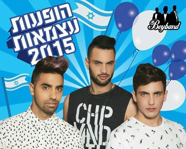עצמאות 2015 על הבמה המרכזית בחולון. Boyband ישראל