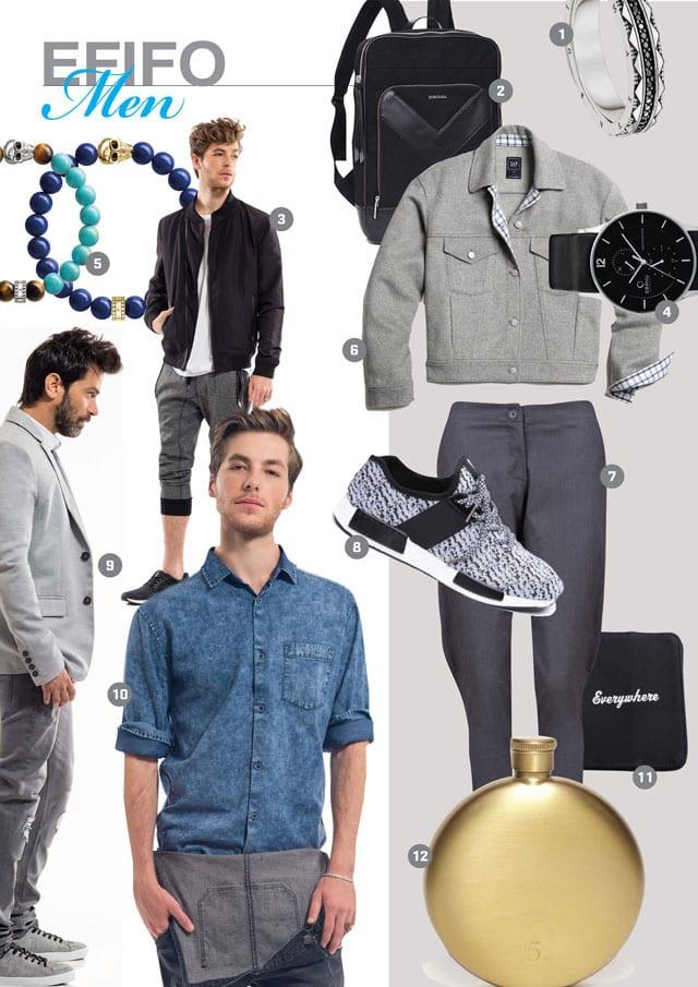 EFIFO. מגזין אופנה. MEN'S SHOPPING#12#16-13
