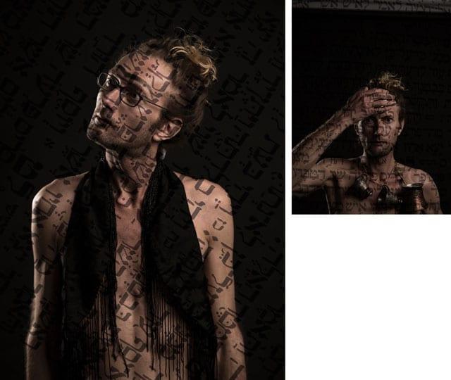 Tamar Story: Art, Creative, Modeling: AY SHVETS - Barcino Model Management, Photographer: Juan Ruz Photography, efifo, fashion5