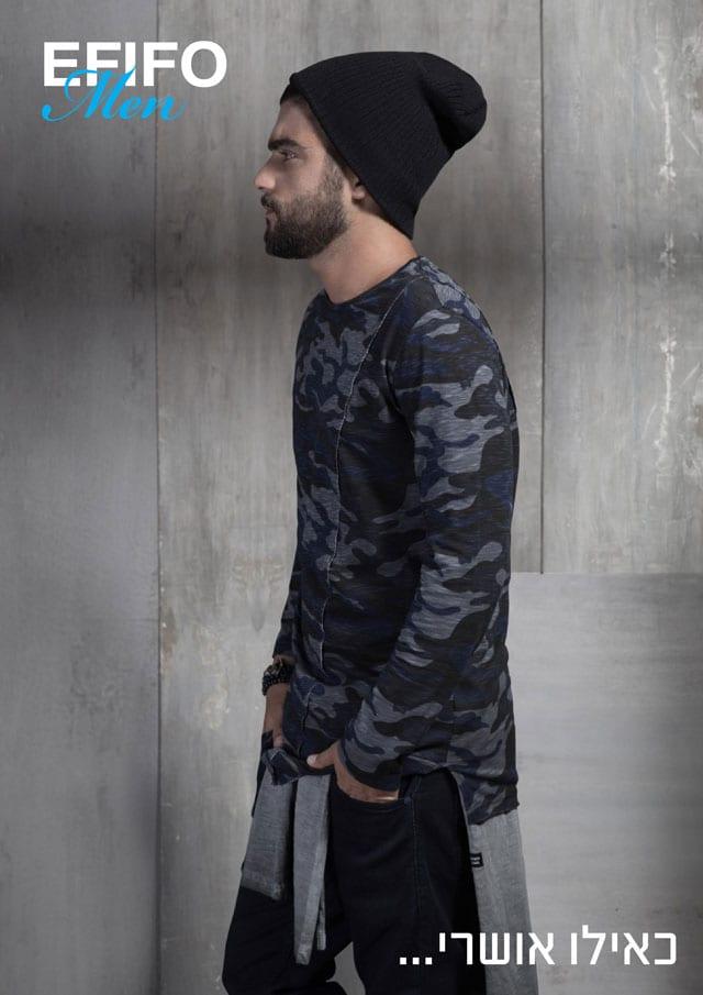 EFIFO. מגזין אופנה. MEN'S SHOPPING#12#16-3