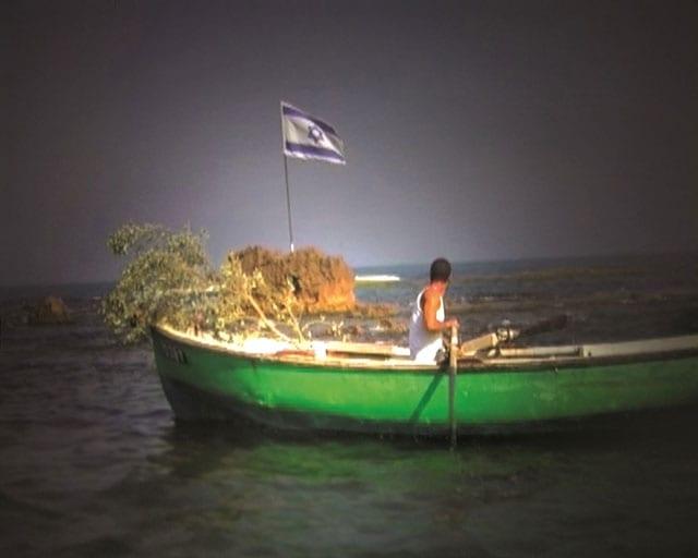 הים האחרון. מוזיאון אשדוד
