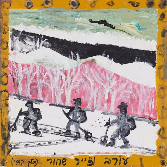 מגזין אמנות. מוזיאון תל אביב לאמנות: ״אני ציירים״. תערוכה חדשה ליאיר גרבוז-6