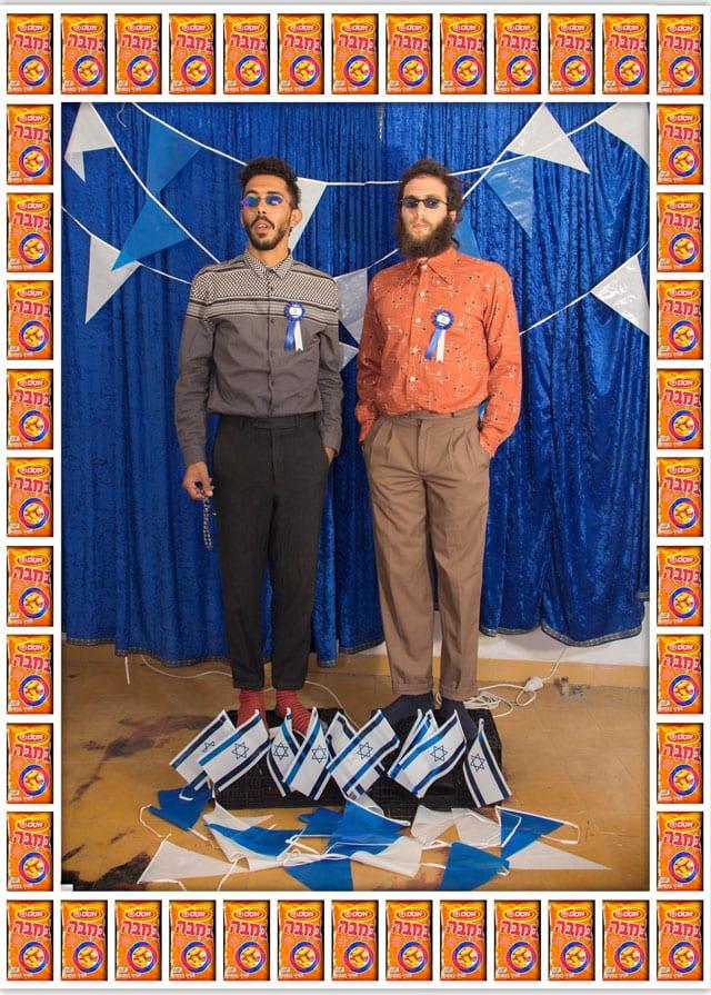 בצלאל 2015-פ.גמר תקשורת חזותית-אוהד חדד והלאל ג׳וברין-ערבי מערבי-צילום נמרוד וייסלייב