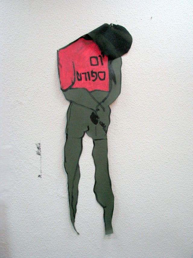 בית האמנים ירושלים-6