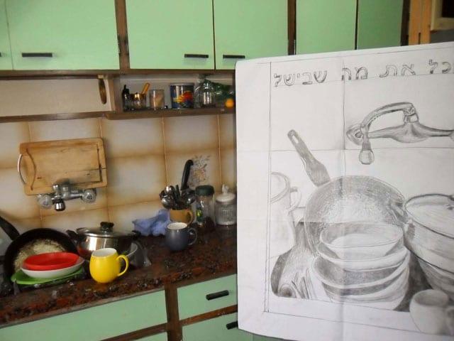 """ויצו חיפה: """"רָעַב לְמָתוֹק"""", תערוכת יחיד למעצב הטקסטיל איתמר שגיא-8"""