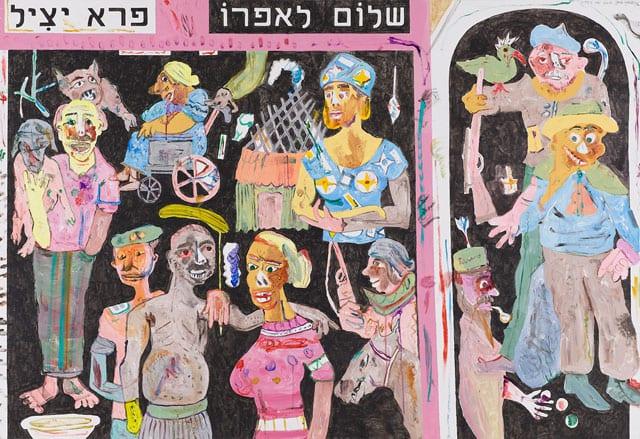 מגזין אמנות. מוזיאון תל אביב לאמנות: ״אני ציירים״. תערוכה חדשה ליאיר גרבוז-5