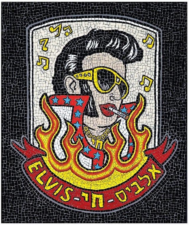 www.fashionisrael.co.il