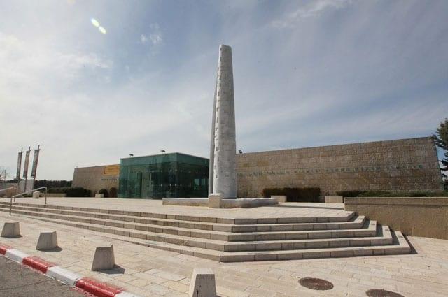 מוזיאון ארצות המקרא. צילום: סיון פרג'-1
