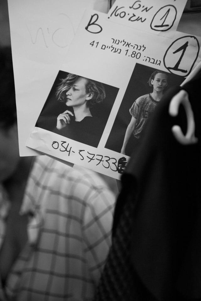 תצוגת אופנה בצלאל. 201510