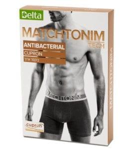 מאצ'תונים אנטי בקטריילים-3