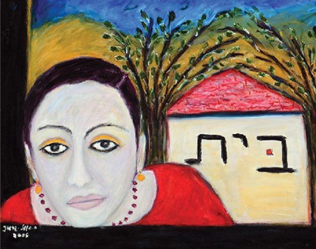 'סיפור בית'' , גלריה הסדנה לאמנות ביבנה