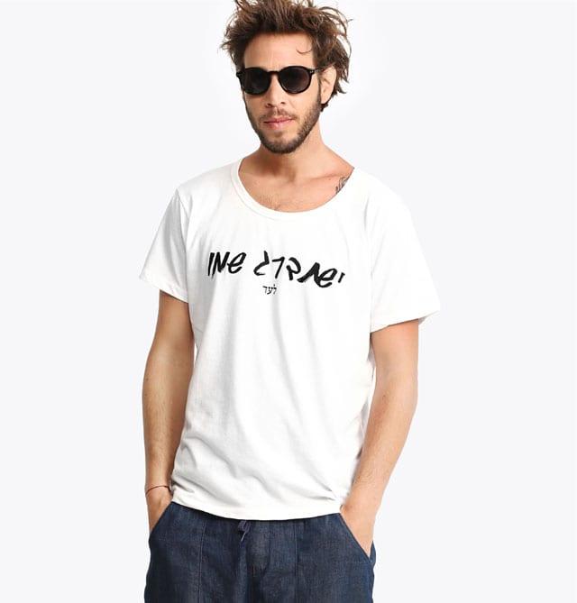 Trend, Fashion, Style, zara, זארה, סטייל, מגזין אופנה, כתבות אופנה, טרנדים, אופנה, אופנת גברים, אופנת נשים -0852
