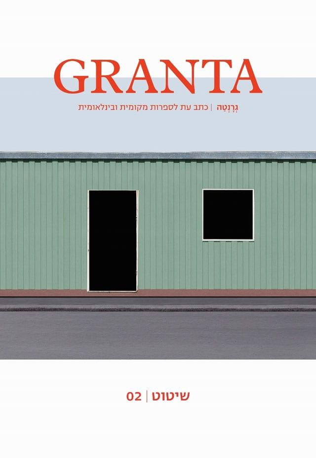 Granta-1