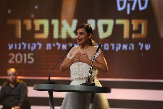 פרס אופיר 2015