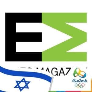 rio2016 logo