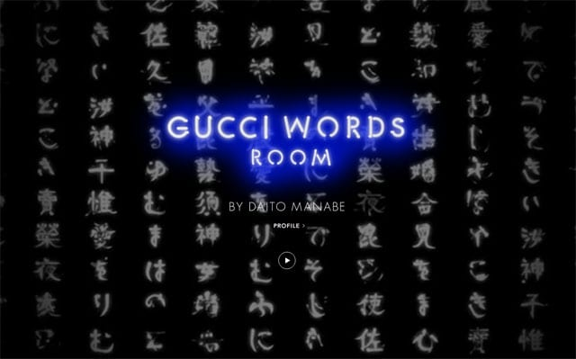 GUCCI 4 ROOMS-7