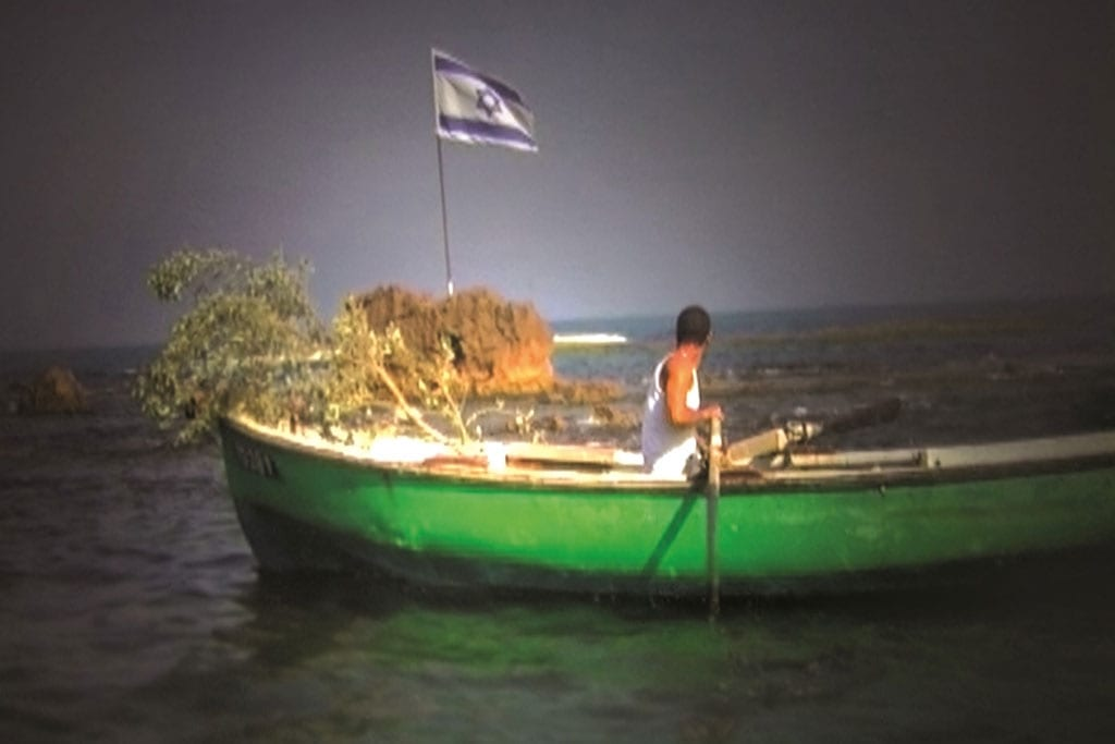 הים האחרון. מוזיאון אשדוד-1