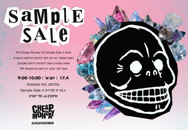 Cheap Monday Sample SALE @ Belle&Sue-1