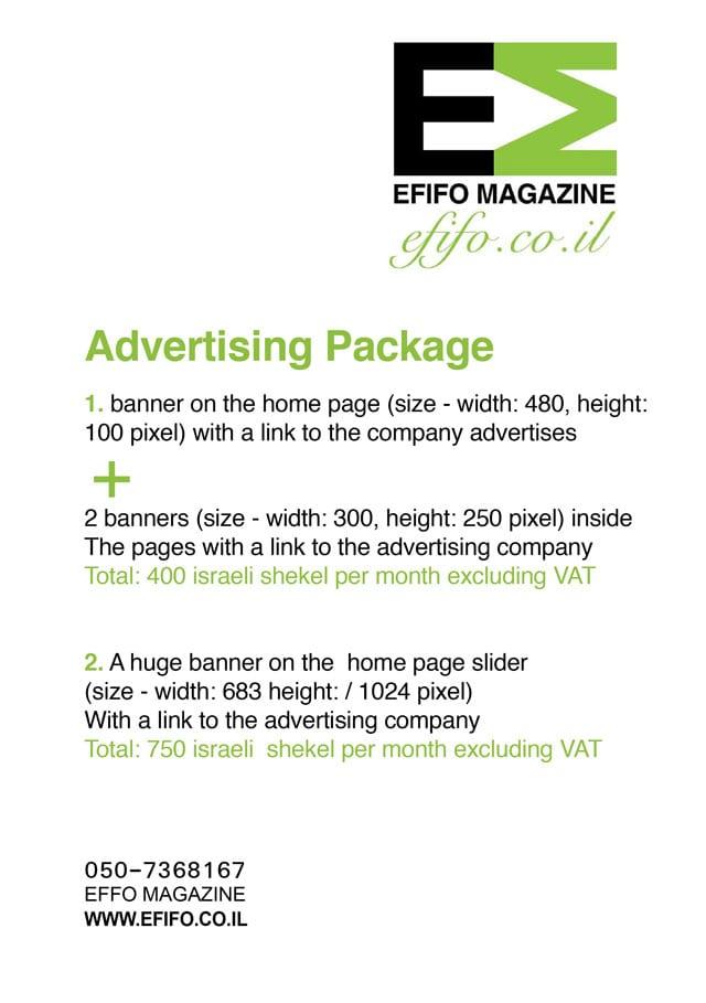 Advertising Package -60