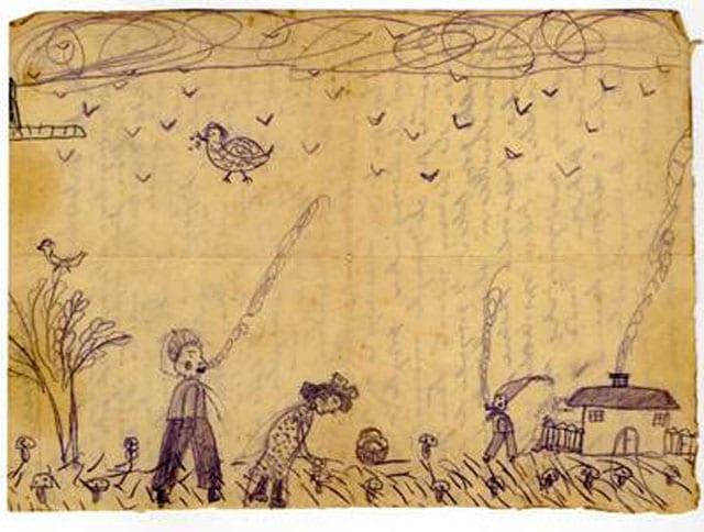 מוזיאון רמת גן: ציורי ילדות