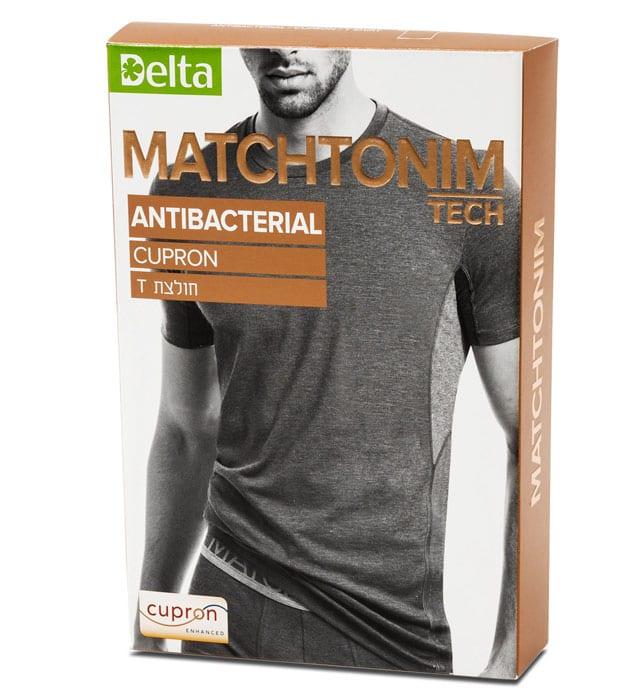מאצ'תונים אנטי בקטריילים-2