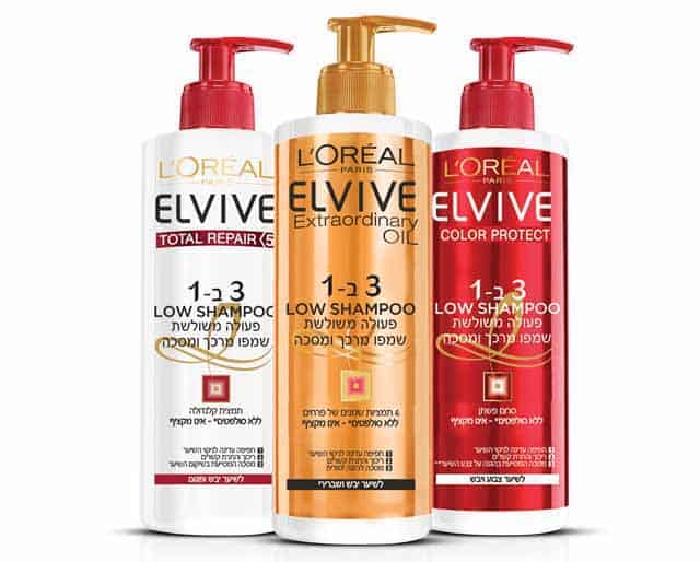 low shampoo 3 in 1 29.90שח צילום יחצ חול