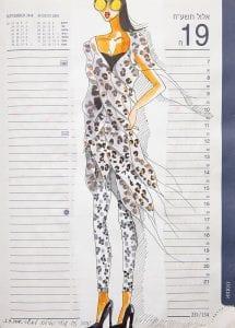 איורי אופנה מימי זיו. תערוכת איור אופנה -אוצרת: לאה פרץ, צילום רני יחזקאל (15)11