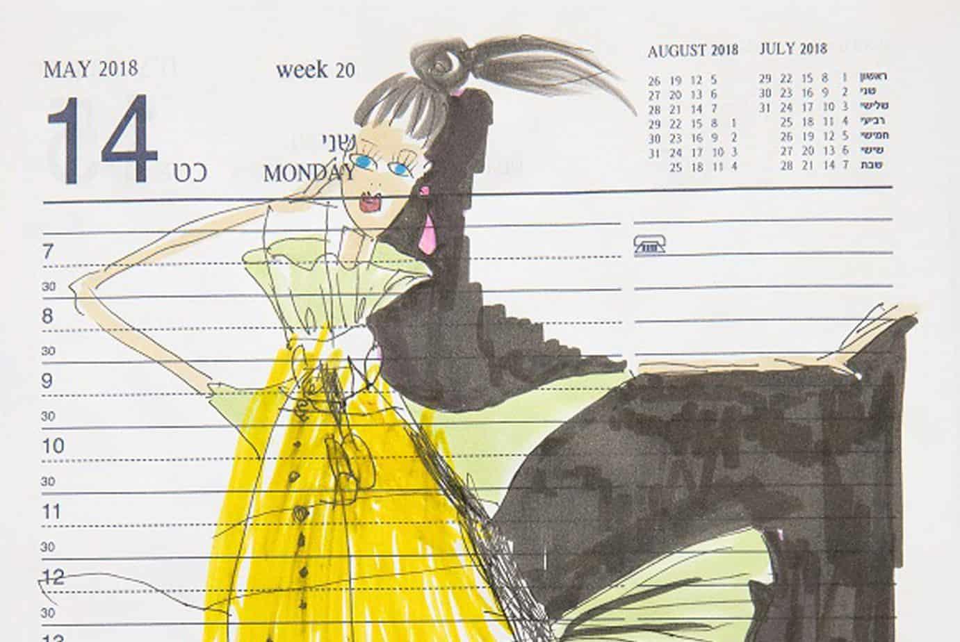 איורי אופנה מימי זיו. תערוכת איור אופנה -אוצרת: לאה פרץ, צילום רני יחזקאל (3)1