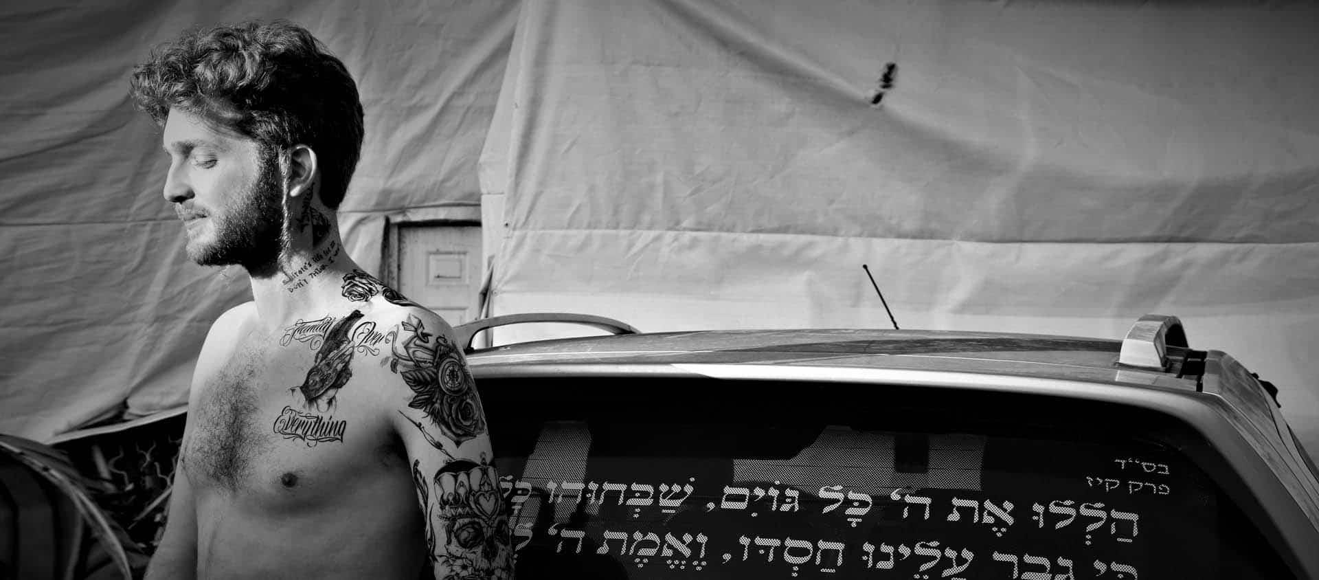 אברומי קרויזנר, צילום נוית שם תעתועים קעקועים זמניים - 3