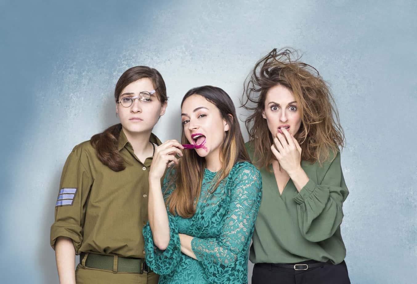 נלי תגר, טס השילוני, דנה סמו. ״האחיות המוצלחות שלי״. צילום אוהד רומנו-4