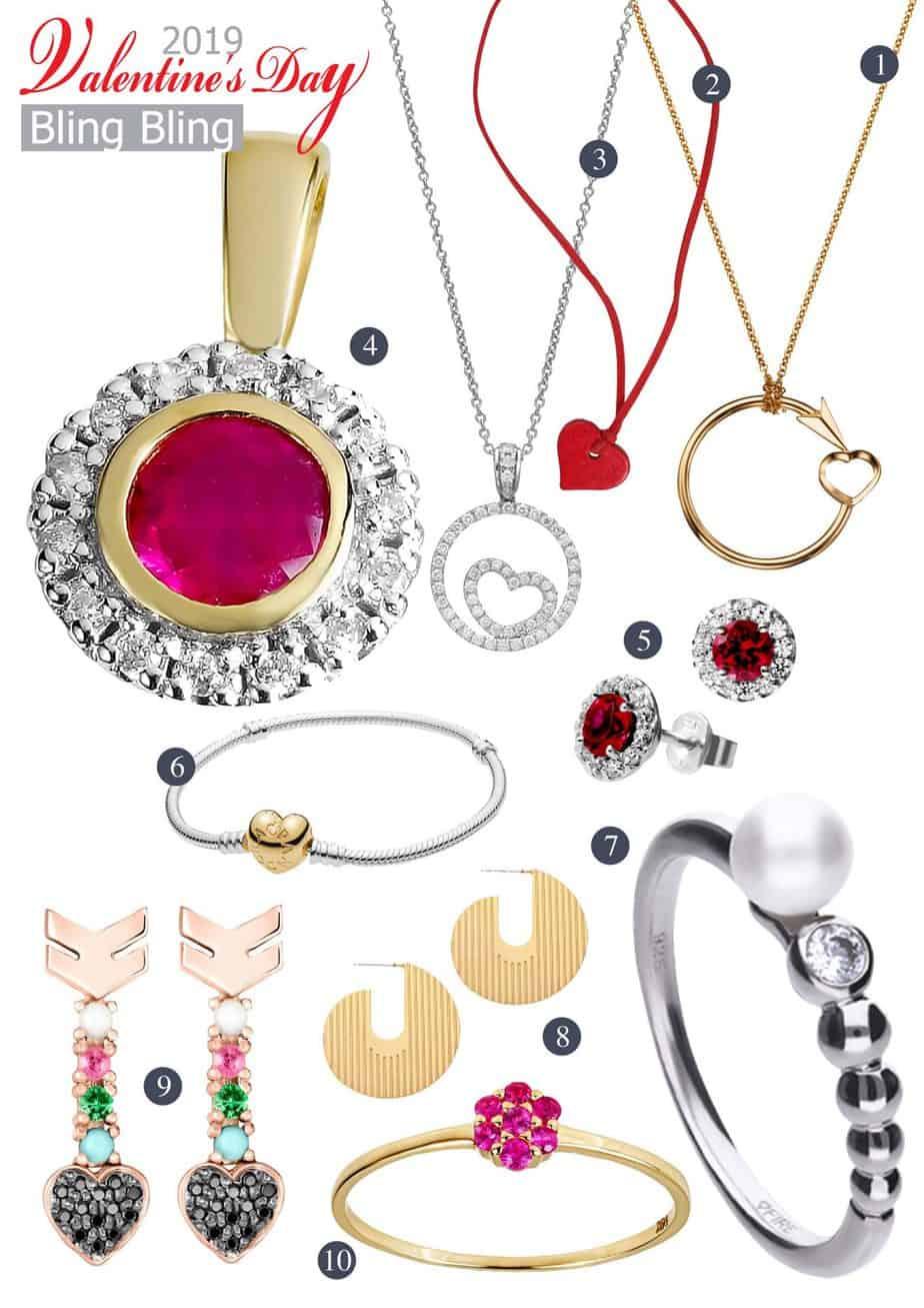 תכשיטים Valentine's Day -