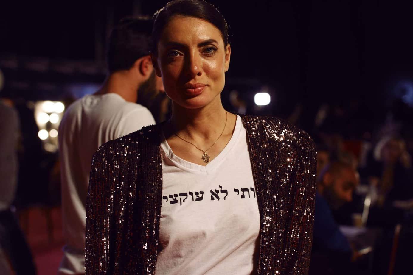 משכית. שבוע אופנה תל אביב 2019. צילום: עומר רביבי-6666
