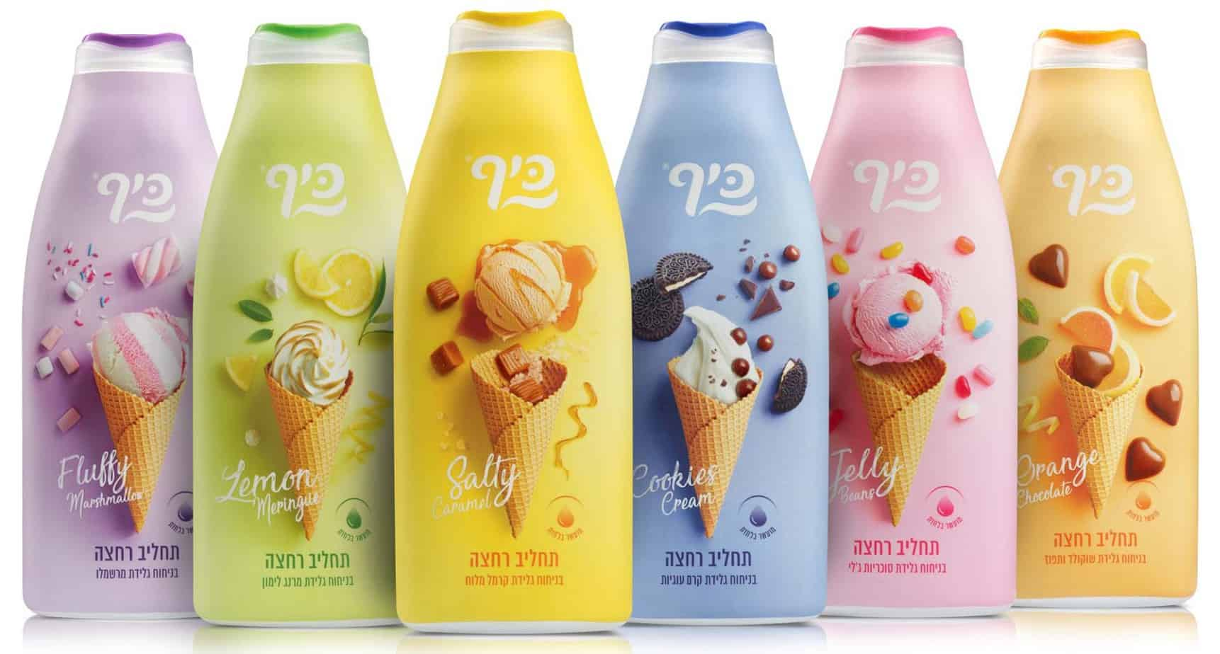 כיף סדרת תחליבי רחצה בניחוחות גלידה מבית כיף צילום מוטי פישביין (8)
