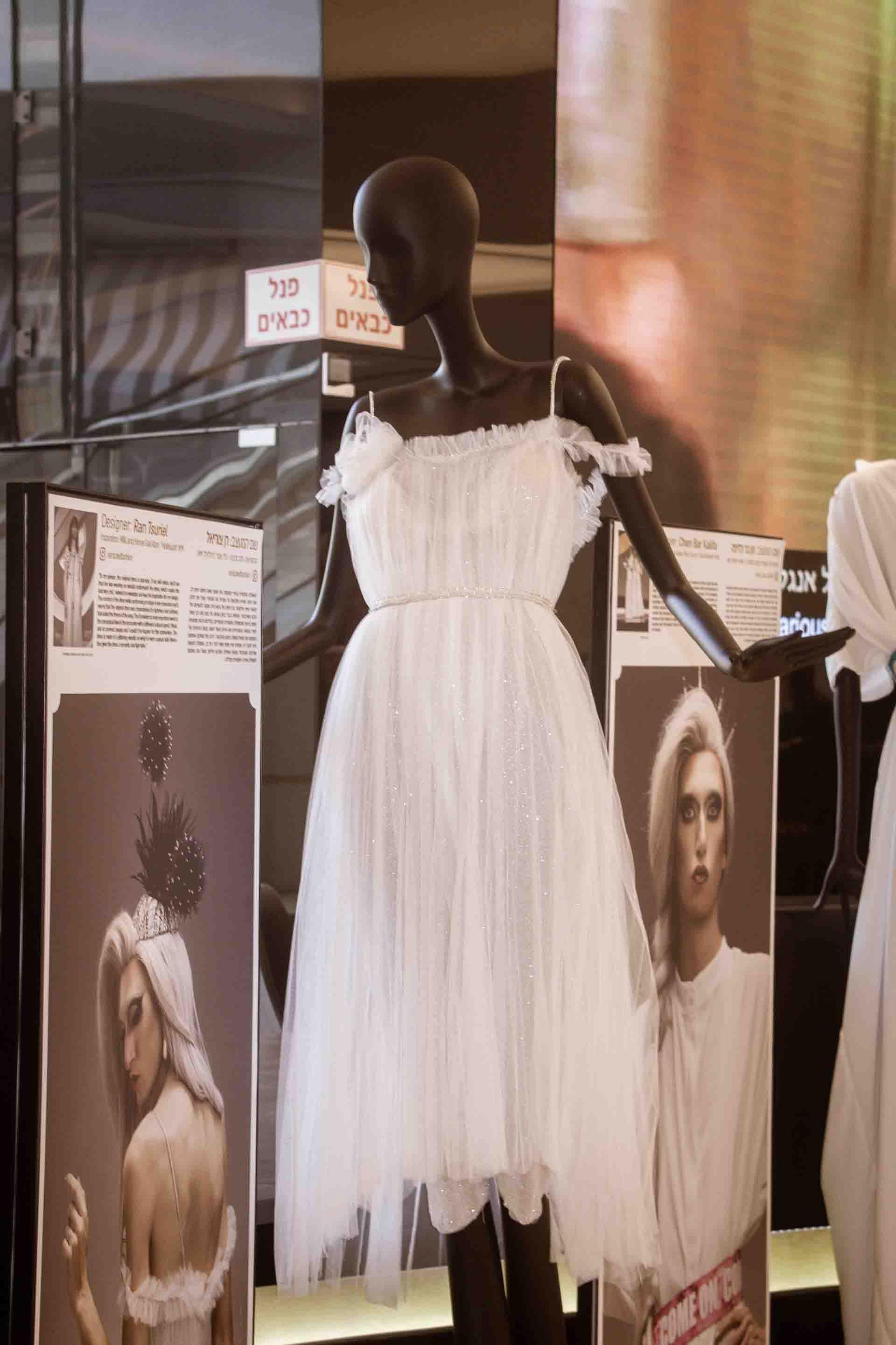 אירוויזיון 2019, תערוכת השמלה המנצחת, צילום Morgan Jamie - 1841