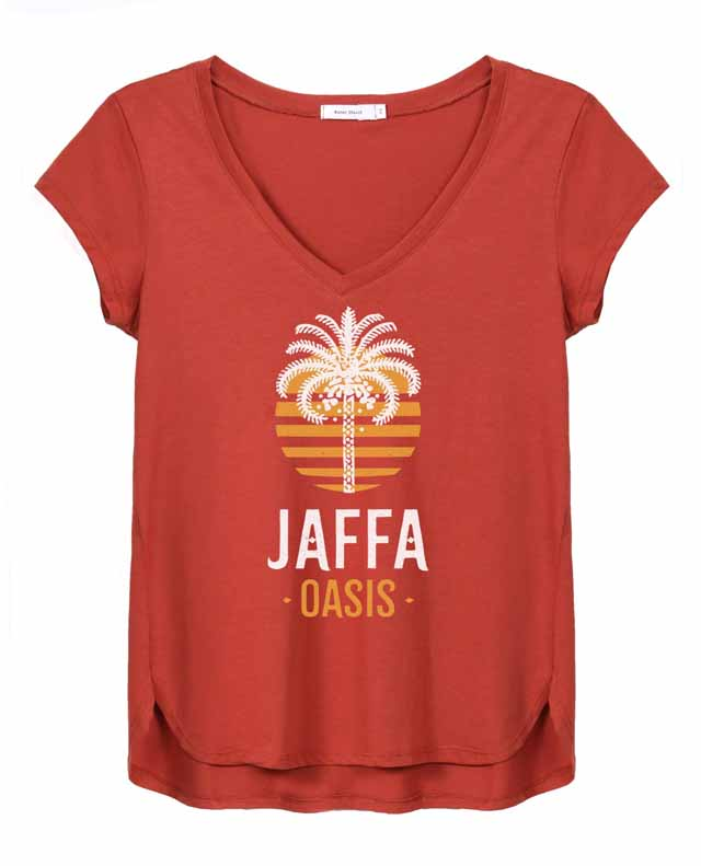 קרן שביט סדרת Jaffa Oasis מחיר 180 שח צילום יחצ (16) (Custom)